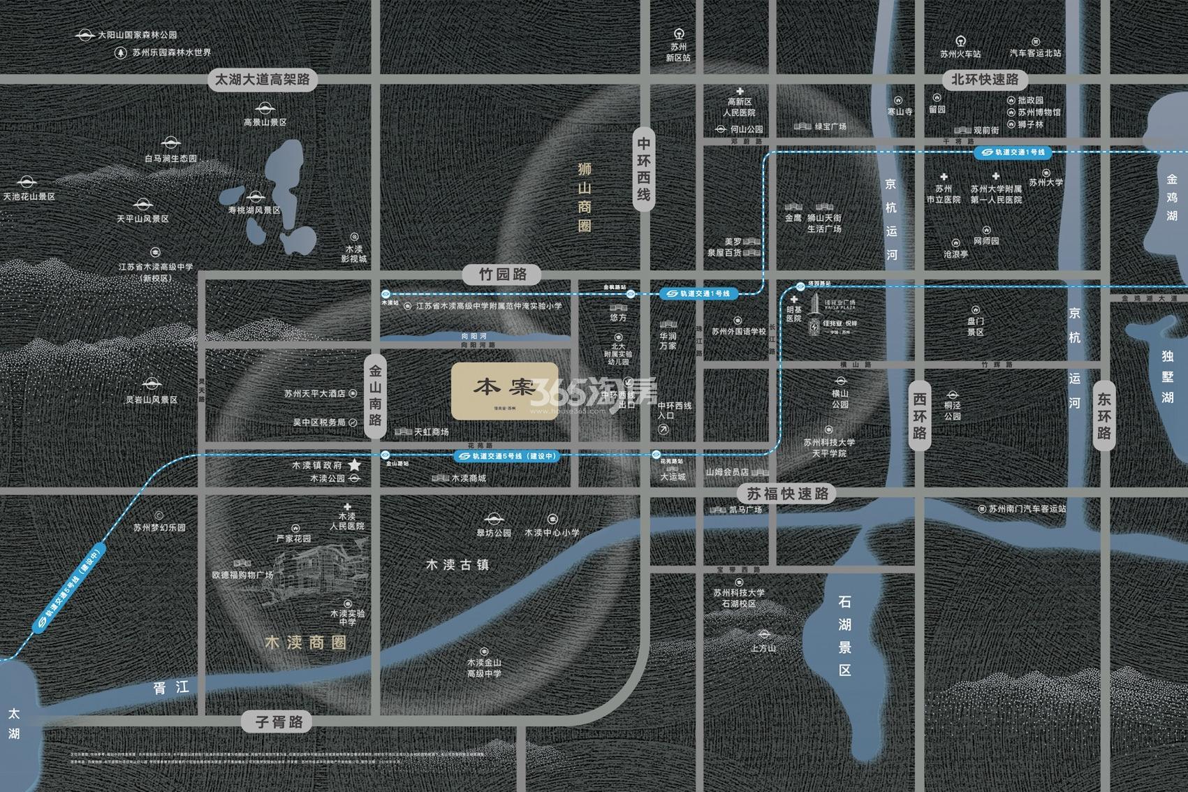 佳兆业和光雅院交通图