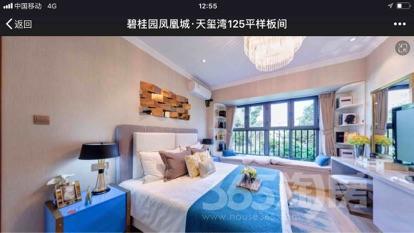 碧桂园凤凰城3室2厅2卫125平米精装产权房2018年建