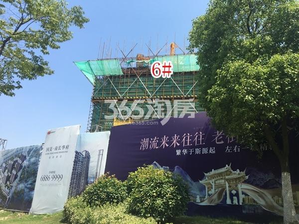 无锡国美南长华府6#楼施工进度实景图(2018.5 摄)