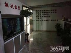 家乐福地铁口恒兴广场办公装修拎包即可办公真实图片