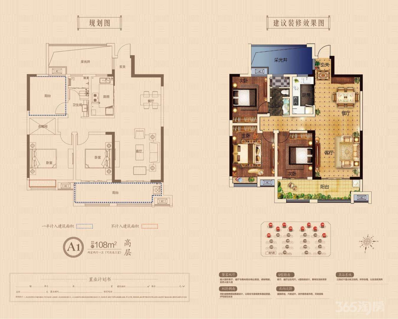珑��庄园3室2厅1卫