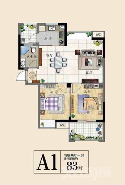 三潭音悦2室2厅1卫82.41平米整租毛坯