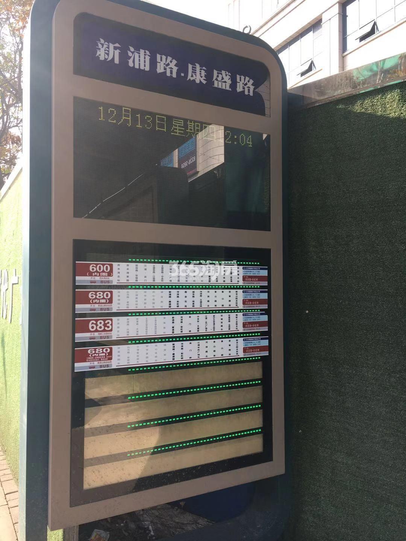 宝隆时代广场周边公交站实景图(12.13)