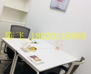 急租 奥体 元通站 地铁二号线 十号线 含家具 办公用品水电费全含