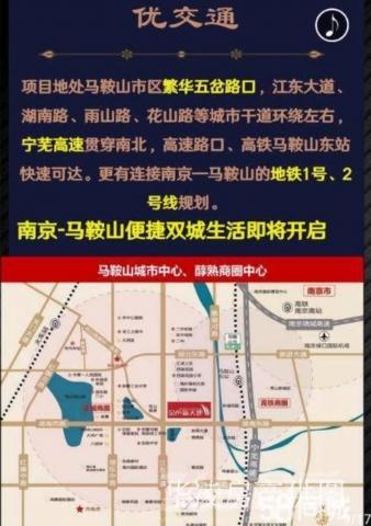 市中心金色新天地10年包租商铺火爆热销中(开发商优惠)