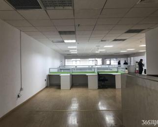 九龙湖地铁口 精装写字楼 大平层 拎包办公 看房随时 有钥