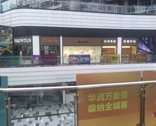 四里河核心区域 郎峰现铺 24H明火餐饮 成熟商圈3号地铁无缝对接