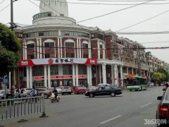 江宁区岔路口天地新城天心座