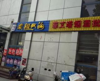 东邺鞋城20.00�O整租