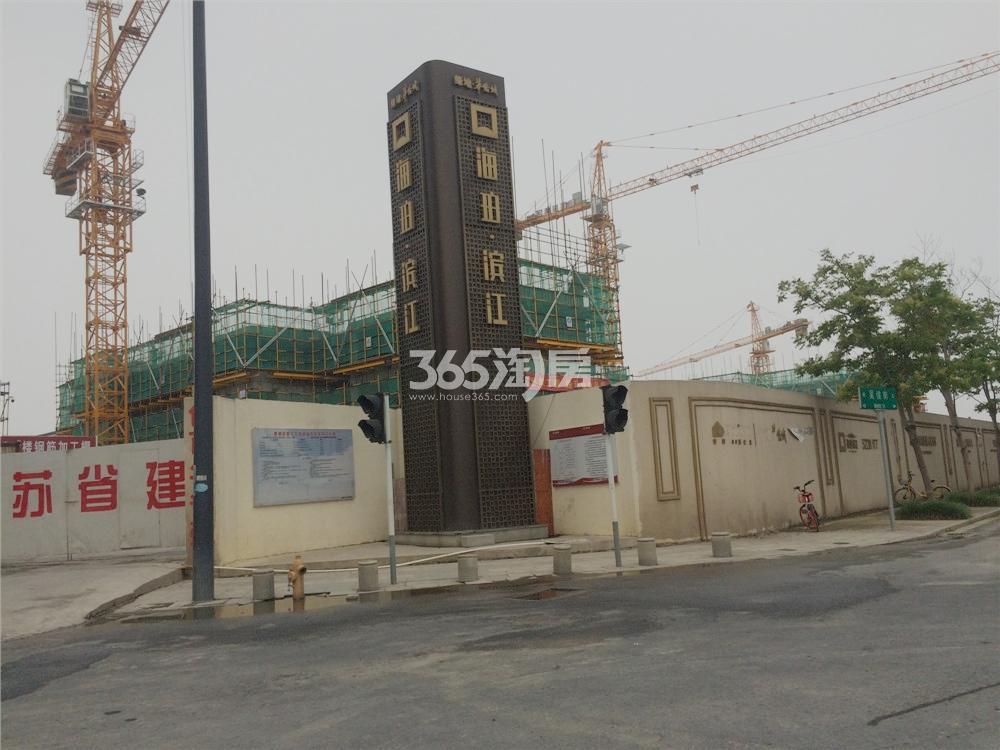 绿地华侨城海珀滨江二期实景图(5.18)