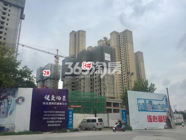 世茂时光里2#、8#楼工程实景图(2018.8 摄)