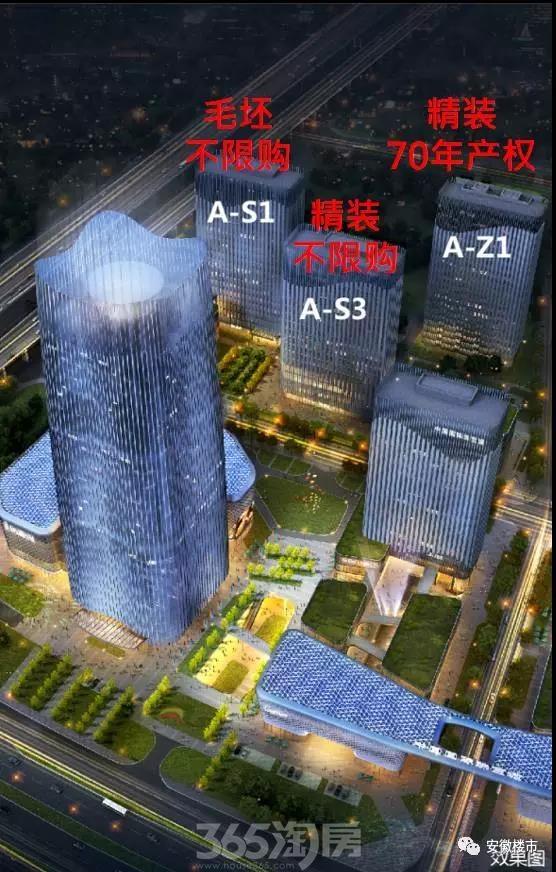 恒大水晶国际广场规划效