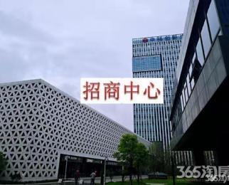 江北新区中央商务区 自贸区 中科产业园直租 优惠政策细谈