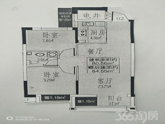 东都幸福里2室1厅1卫80.00�O2017年产权房毛坯