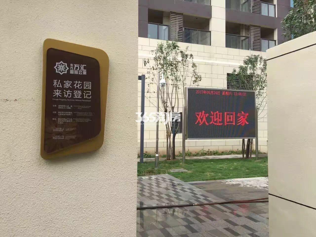 东方万汇城南区内部实景图(10.10)