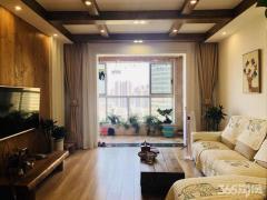 【365自营房源】华仑港湾精装三房,业主诚心卖,看房随时采光好。