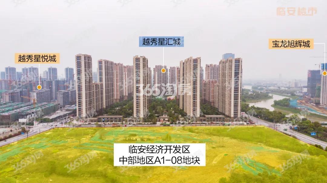 中天珺府(东区)实景图