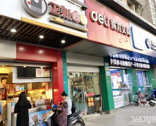 江北新区 自贸区宝隆时代广场 沿街门面216万独立产权