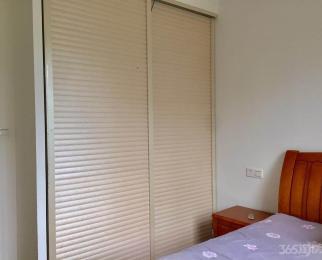武夷绿洲3室2厅2卫134平米精装产权房2011年建