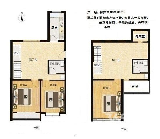 兴都花园3室2厅2卫83平方简装