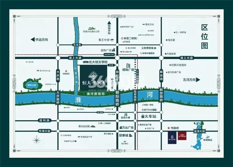 蚌埠恒大·悦澜湾交通图