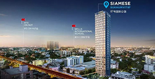 曼谷智能型公寓