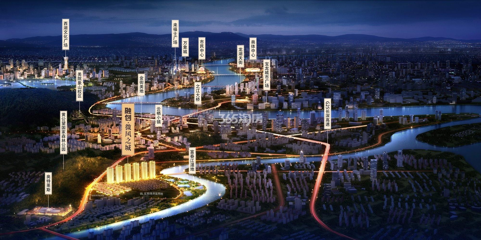 融创微风之城夜景效果图