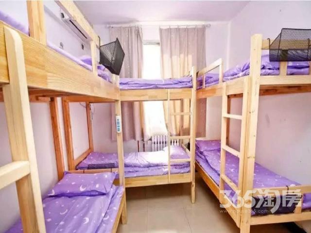 长乐坡地铁口灞业大境3室2厅1卫140㎡日租,短租精装限男生