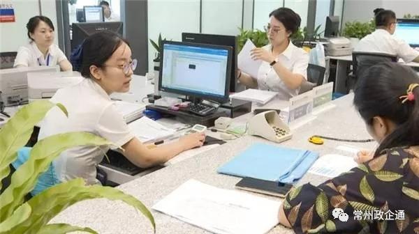 常州公积金贷款信息将纳入征信系统
