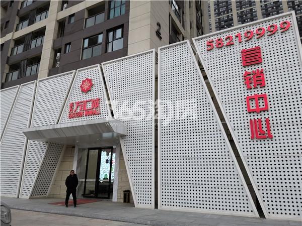 东方万汇城售楼处实景图(12.17)