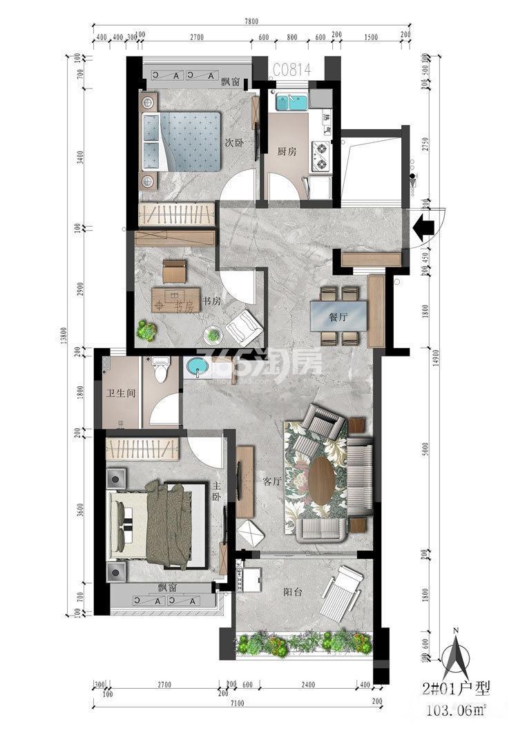 3室2厅1卫103