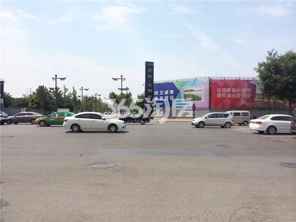 万科大明宫项目周边街景实景图(2018.8.29)