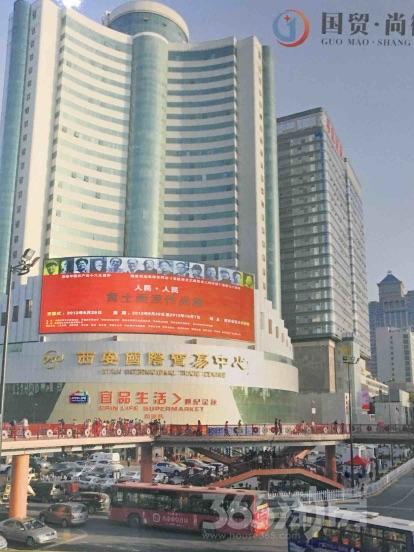 西安国际贸易中心10平米整租简装