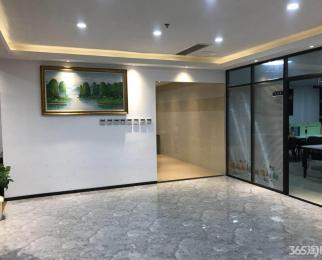 南京南站 绿地之窗北广场 精装朝南 中央空调 可分割 随时看