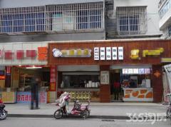秦淮区新街口新街口商铺