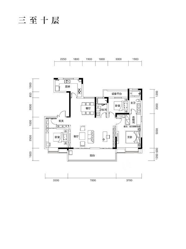 望江台Y30户型138㎡之三至九层房型