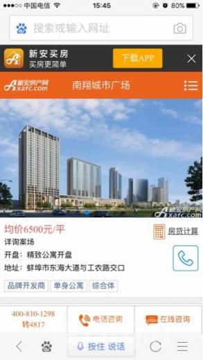 全新出租南翔城市广场公寓 南翔公寓 万达 办公 工作室