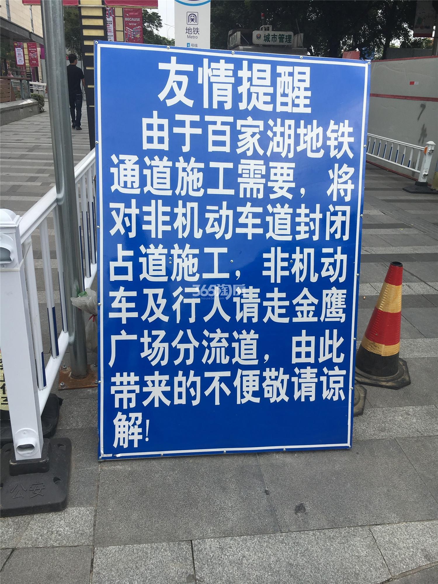 21世纪太阳城银座周边交通(2.23)
