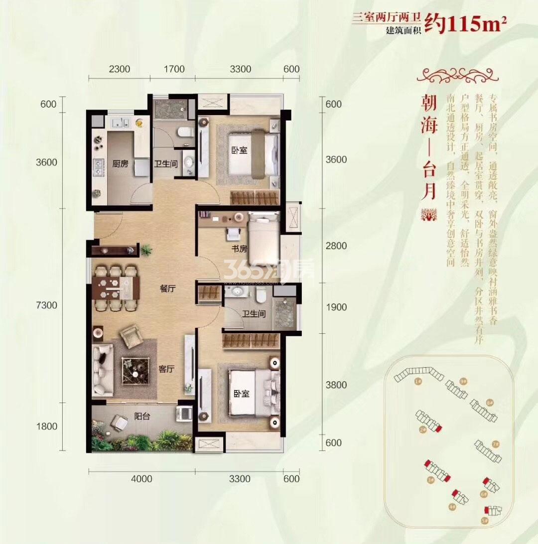 中信国安北海第一城户型图