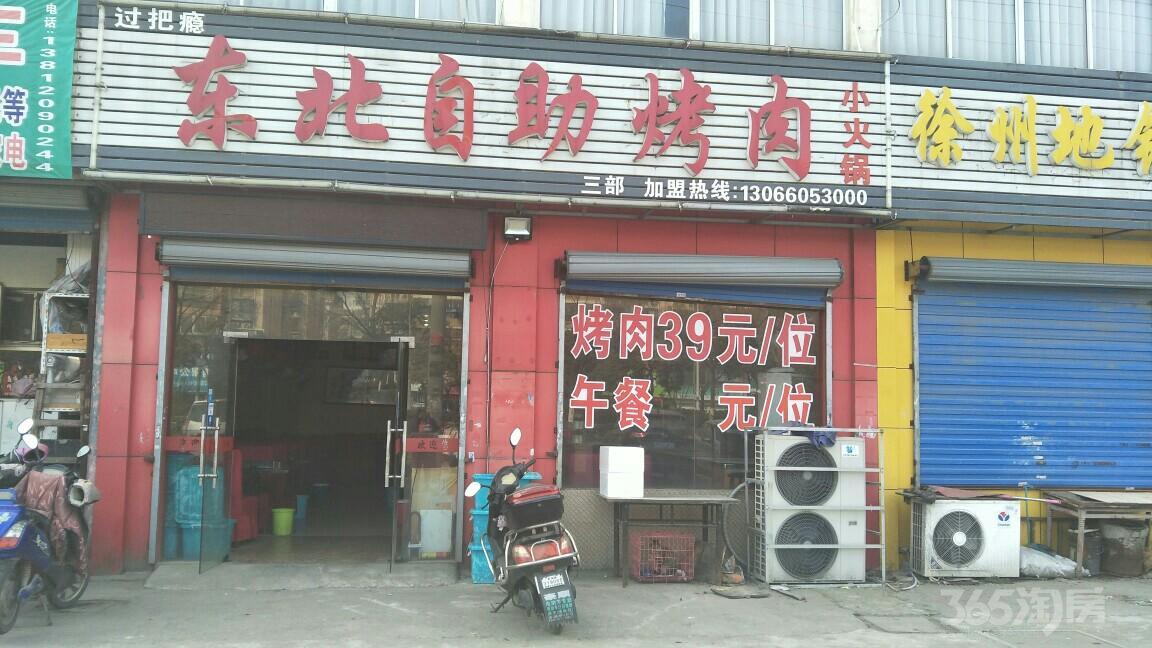 广石家园160平米整租精装