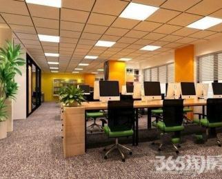 新街口张府园地铁口 220平精装修可注册有车位送全套家具