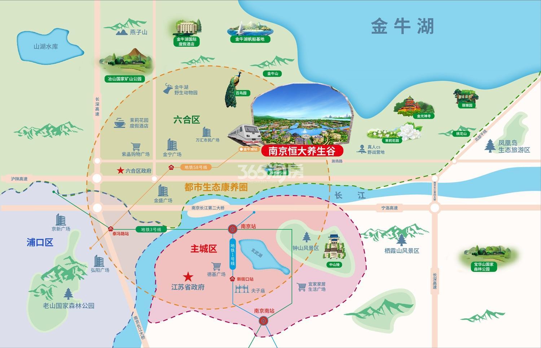 南京恒大养生谷交通图