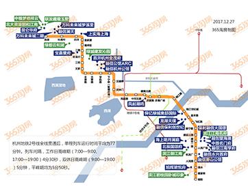 图说:杭州地铁2号线全