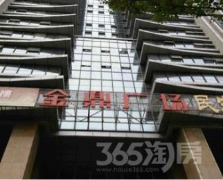 金鼎国际广场1350平米整租豪华装可注册