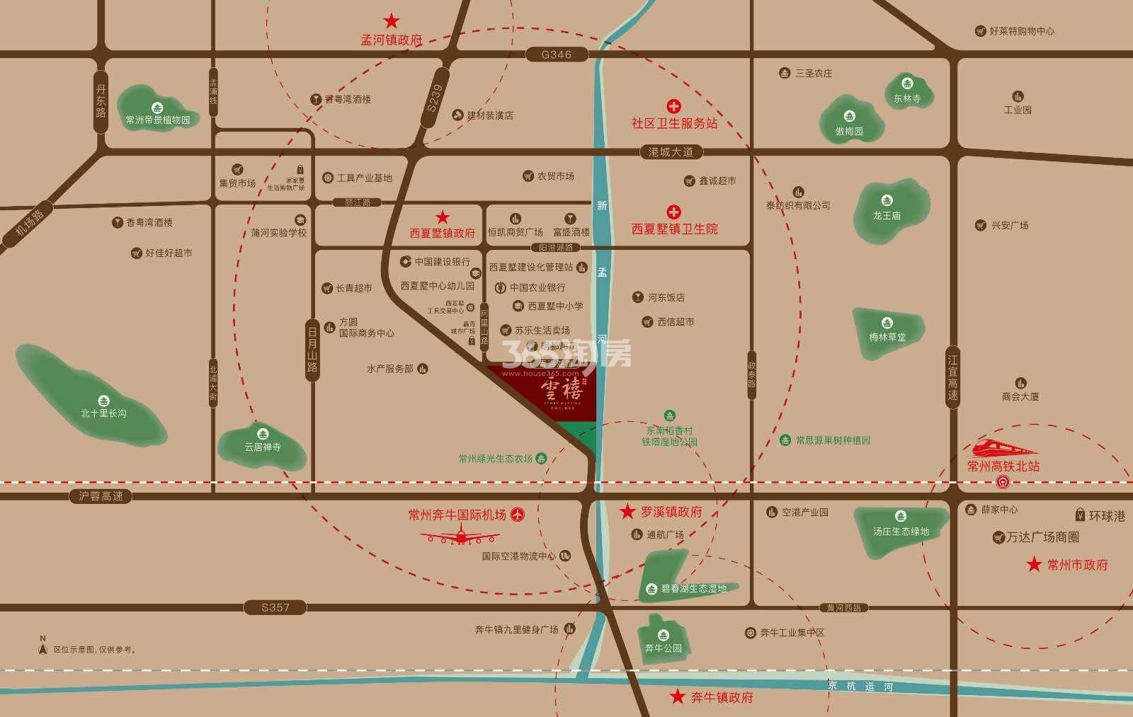 云禧交通图