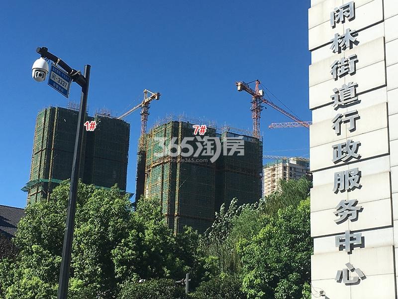 雅居乐国际花园1、7号楼实景图(2018.8)