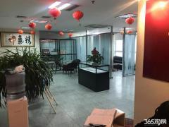 珠江路地铁站 新世界中心200 300平精装多套 现房 纯写