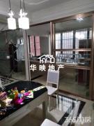 【楚江府第】精装修3房,家私家电全留,好地段,好楼层,急卖中