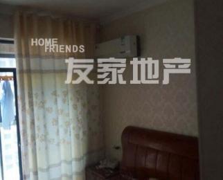 儒林西苑豪华两房 舒适的家居 优雅的环境