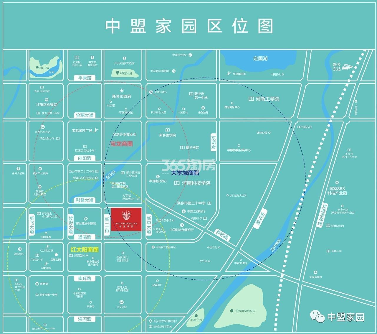 中盟家园交通图